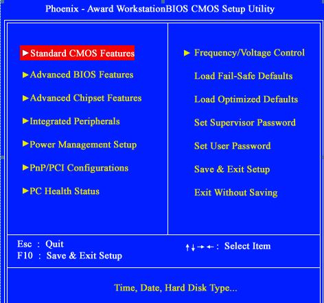 1-computer-bios-startreihenfolge_470.png