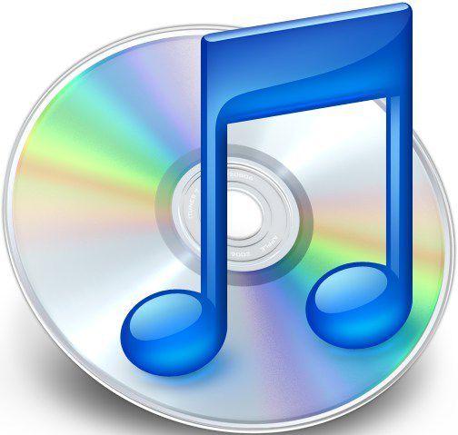 01-Was-sind-Dateiendungen-Mp3-WAV-WMA-80.jpg?nocache=1305872811980