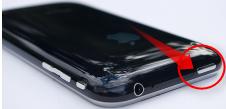 01-Iphone_Screenshots_machen_abbild_standby_button-80.png?nocache=1313134664054