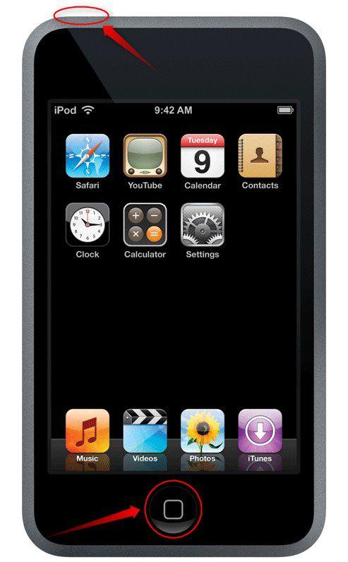 03-iPod-Reset-200.jpg?nocache=1314829854854