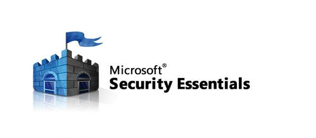 01-Microsoft-Security-Essentials-Logo-80.jpg?nocache=1319403985453