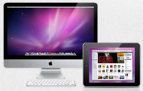 01-die-ultimativen-ipad-tools-air-display-80.png?nocache=1319462555765