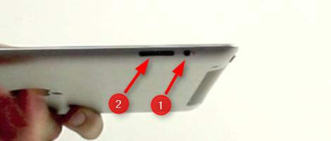 04-Das-erste-Mal-ein-iPad-in-der-Hand-3G-Schalter-Seite-470.png?nocache=1324026465302