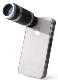 03-cooles-kamera-zubehoer-fuer-das-zoomobjektiv.png?nocache=1324377989735
