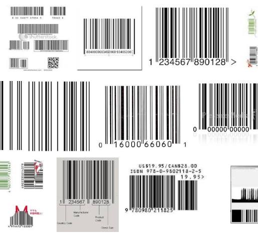 02-Die_Android-App-Barcode-Scanner-im-Supportnet-Test-mit-Video-QR-Code-HTC-200.png?nocache=1327071206708