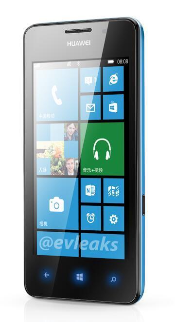 Huawei_W2-470.jpg?nocache=1376224834780